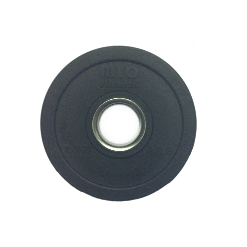 2.5kg Olympic Disc Rubber Coated Black